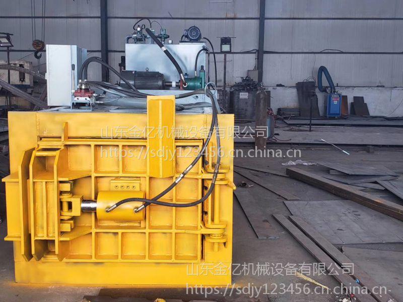 100吨带门卧式废品打包机价格 湖南塑料瓶黄纸板打包机厂家电话金亿机械设备