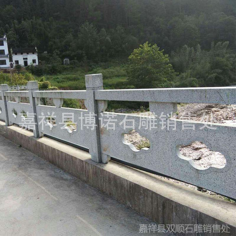 石雕栏杆桥梁河道  护城河栏板 花岗岩栏杆