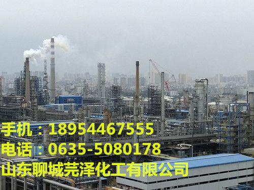 马鞍山二甲基硅氧烷混合环体本地厂家价格