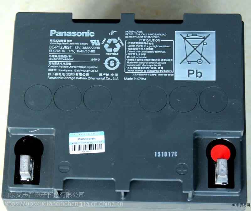 松下LC-P127R2蓄电池 ups机房设备断电备用电源