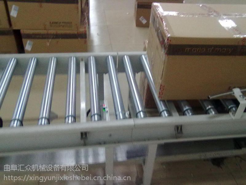 阳泉辊筒输送机 生产倾斜输送滚筒