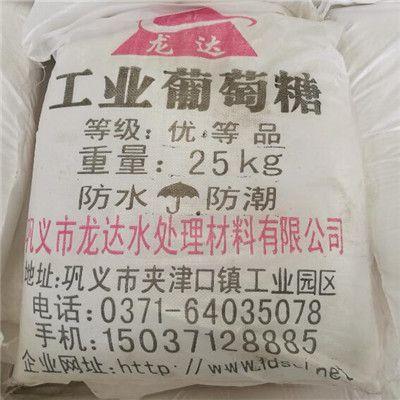http://himg.china.cn/0/5_918_1023481_400_400.jpg