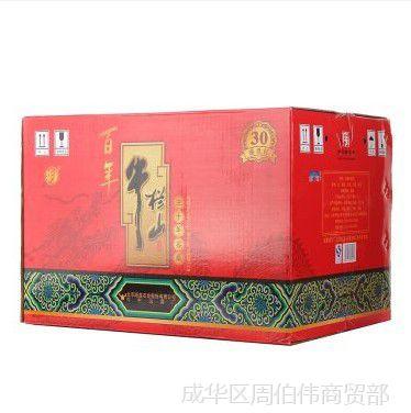 牛栏山珍品53度百年三十年窖藏盛世红30年清香型500ml 白酒批发