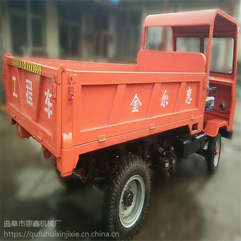型号齐全的柴油四不像 果园专用四驱农用车 装修拉黄沙用的四轮拖拉机