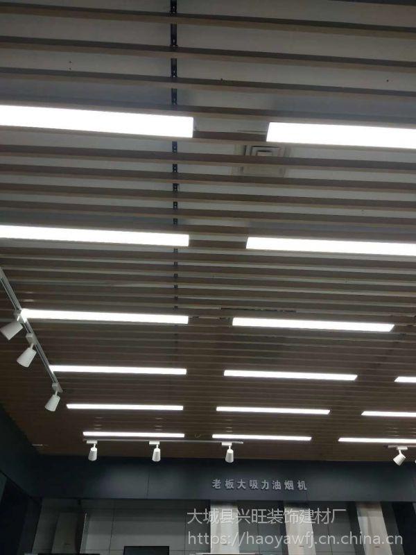 铝方通天花吊顶 外墙装饰铝方管 定制各种规格木纹铝方通