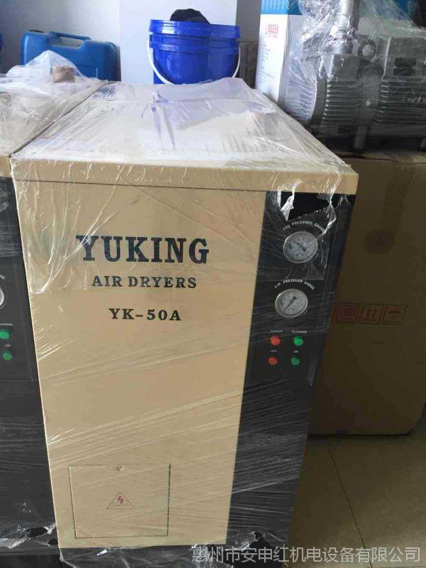 惠州大量直销 粤强冷干机 正品 价格优箱式干燥设备多种可用