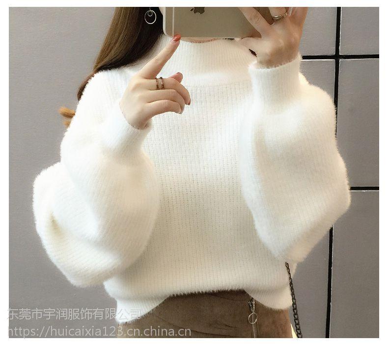 几元钱一件的库存韩版毛衣便宜清仓亏本批发欢迎拿货