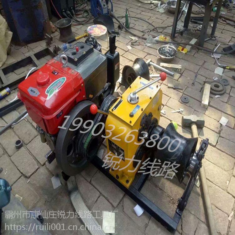 锐力无动力绞磨机 电动牵引器5T吨 电力绞磨机
