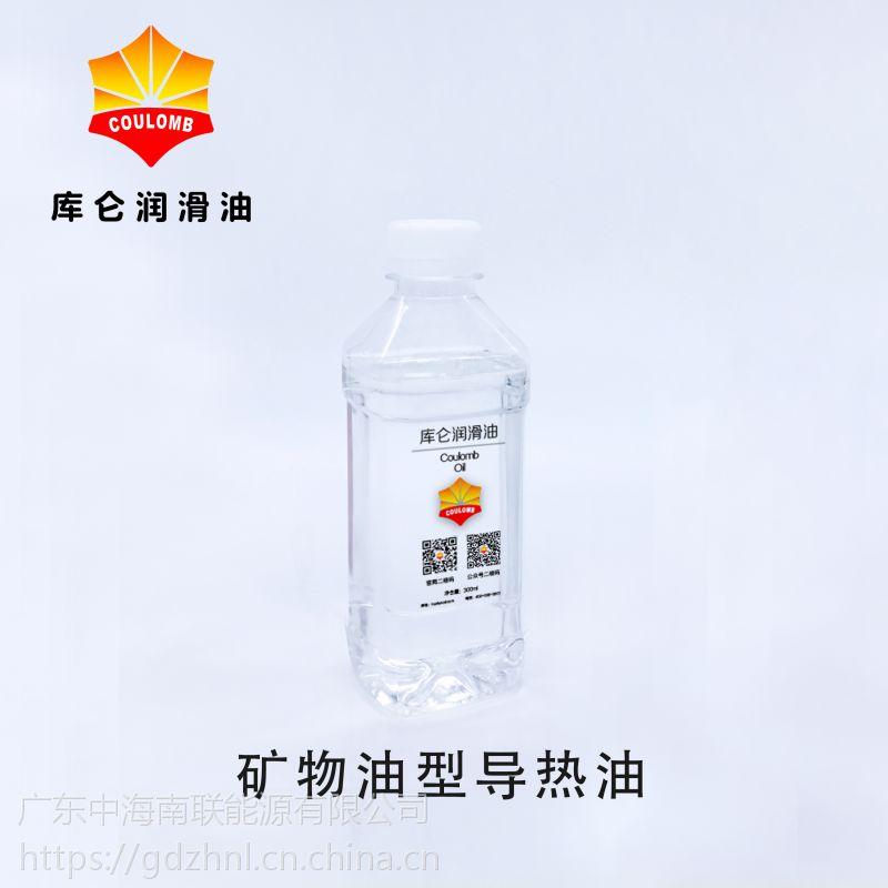 南宁32#抗磨液压油-库仑牌液压油高品牌值得信赖