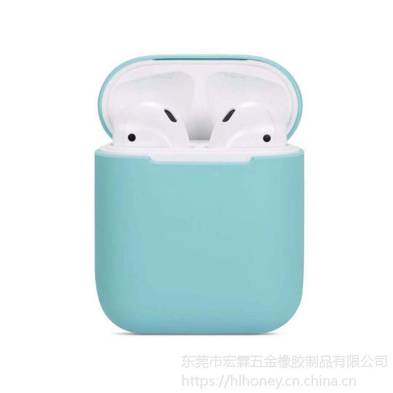 新款荣耀蓝牙无线耳机硅胶套厂家批发零售 硅胶蓝牙耳机保护套定制 上盖下盖分体式硅胶耳机套
