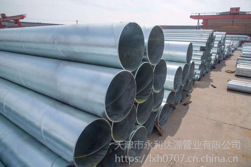 热镀锌螺旋管 镀锌螺旋焊接钢管273*4*5*6*7 防腐螺旋管 厂家直销
