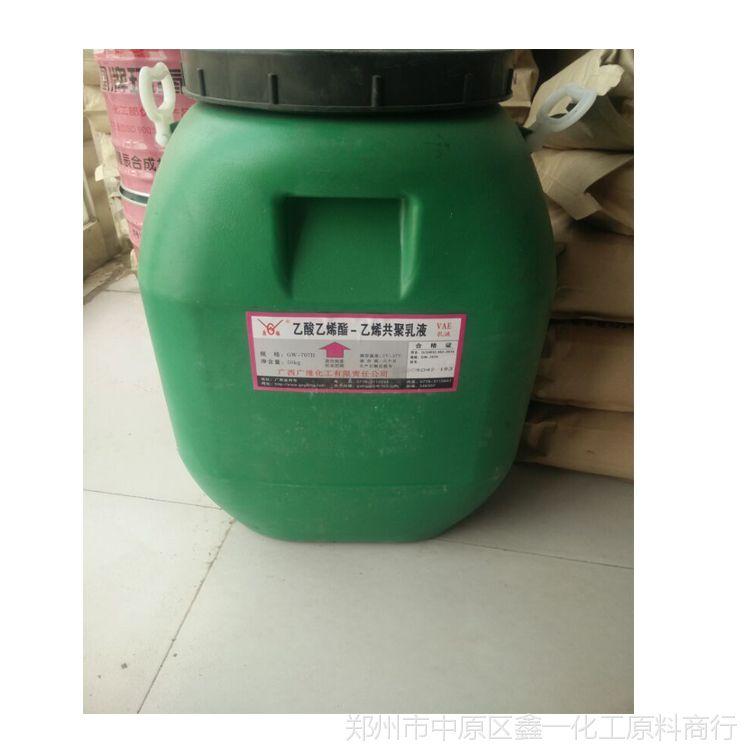 广西石家庄河北广维GW-707H规格奶油酯EVA金钻乙烯乙酸图片