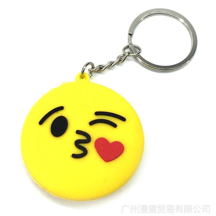 QQ你我表情图案钥匙扣吊坠挂饰项链瑞克和表情包超的爱双面的图片