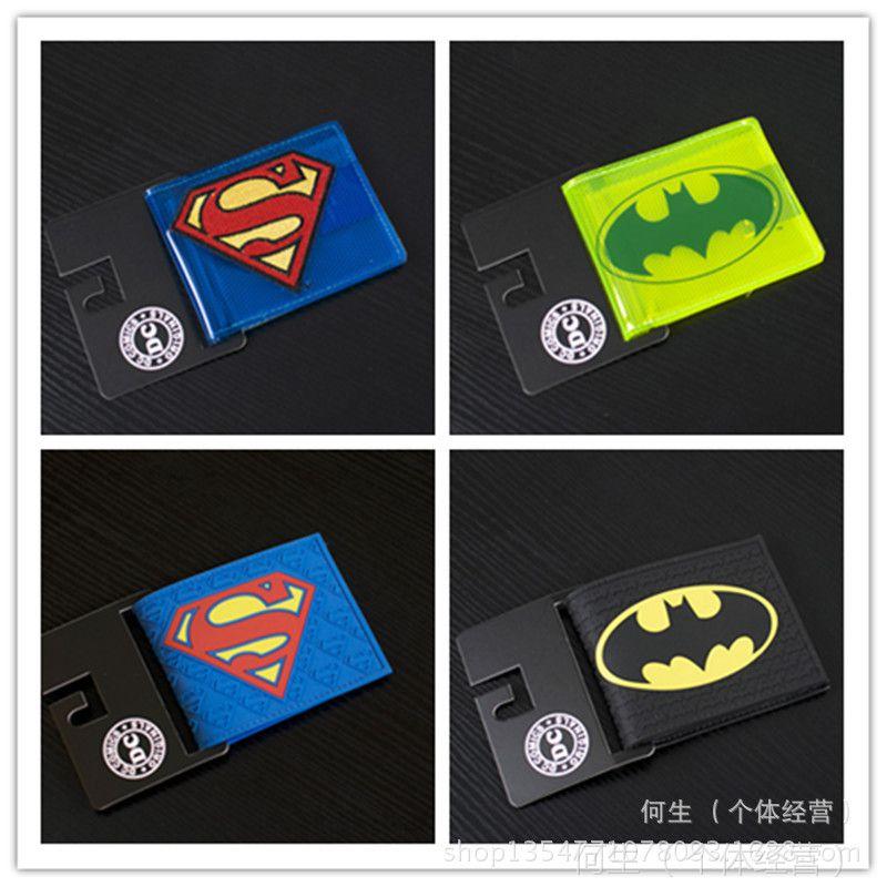 漫威复仇者联盟蝙蝠侠 S超人标志钱包 荧光色 尾货