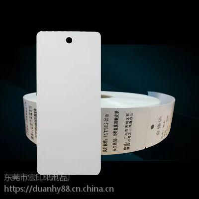 D-008空白服装吊牌纸 卷筒装铜板吊版卡纸 吊牌定做东莞厂家
