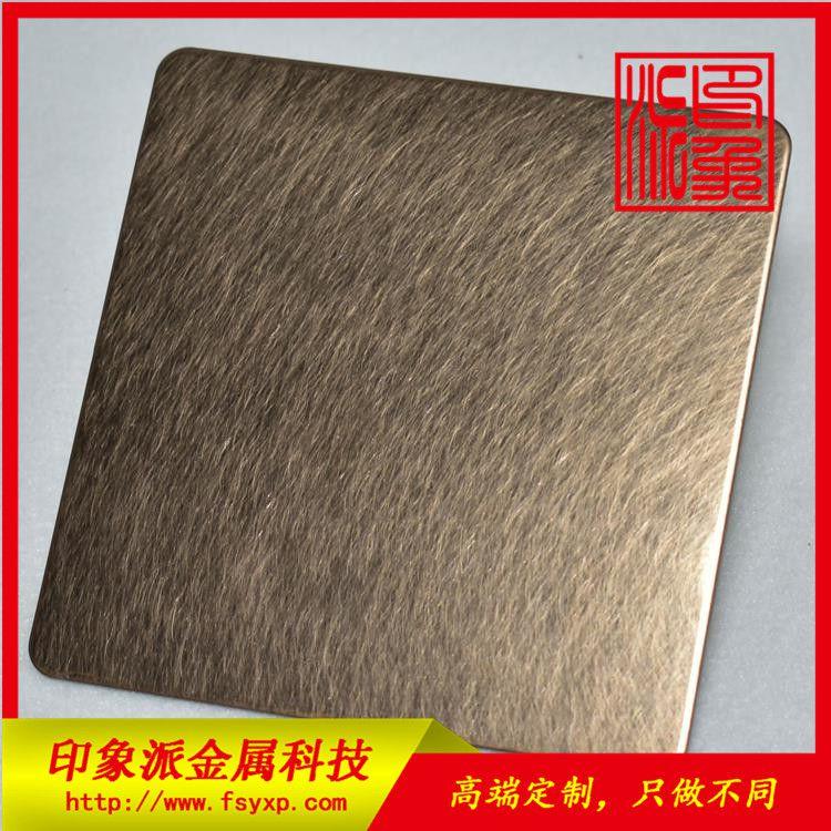 供应全国304乱纹青铜色彩色不锈钢装饰板