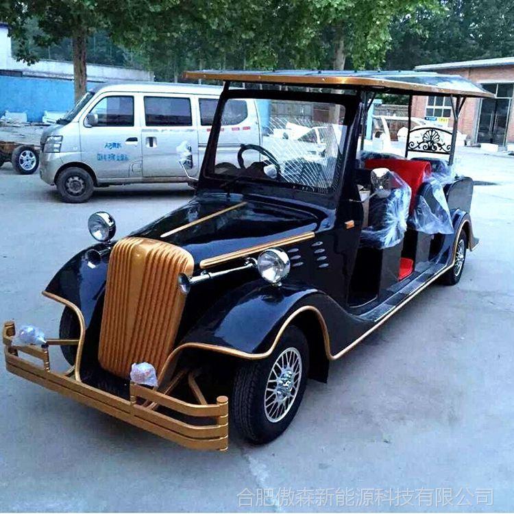 傲森厂家直销AS-006 6人座四轮电动观光车电瓶车电动老爷车