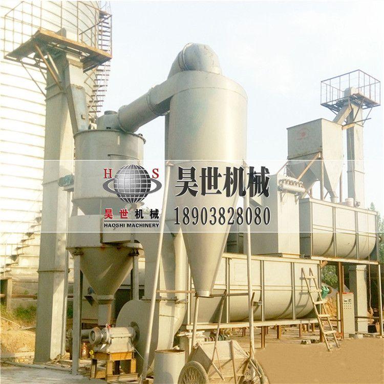 熟石灰制备 氢氧化钙生产线设备用户现场