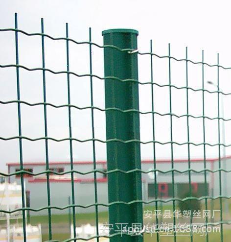 【厂家直销】波浪隔离栅、波浪护栏网、荷兰网护栏、养殖围栏
