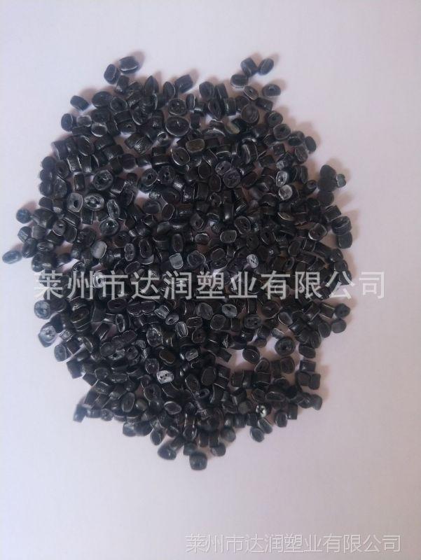PE再生料 HDPE管道颗粒现货 波纹管内壁塑料颗粒