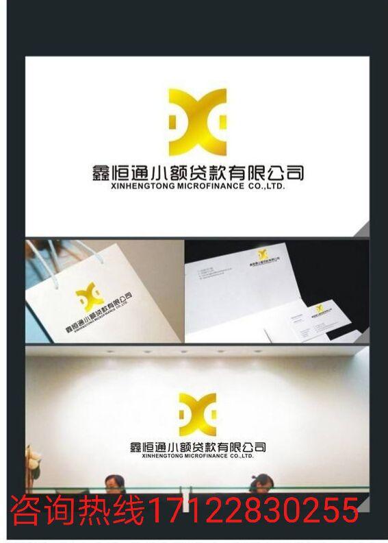 南京高利贷款公司17122830255无抵押