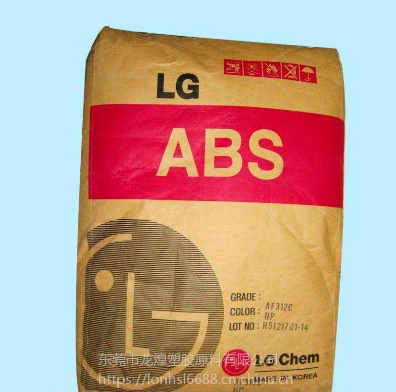 厂家直销 ABS 韩国LG XR490 报价咨询
