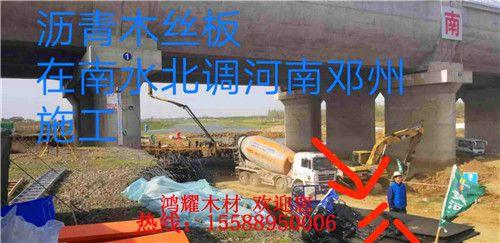 欢迎光临——黔东南沥青纤维板(集团有限公司——-欢迎您)