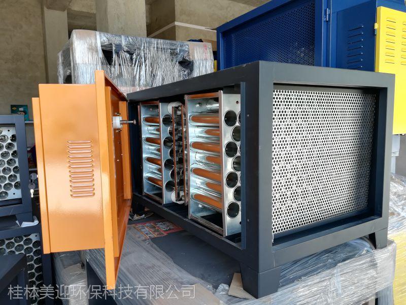 餐厅低排油烟净化器6000风量--厨房烟气处理设备效率高