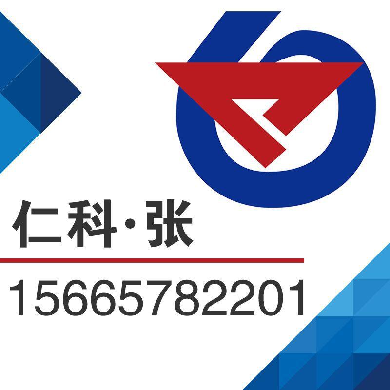 工地扬尘监测仪安装视频介绍15665782201张工(微信)