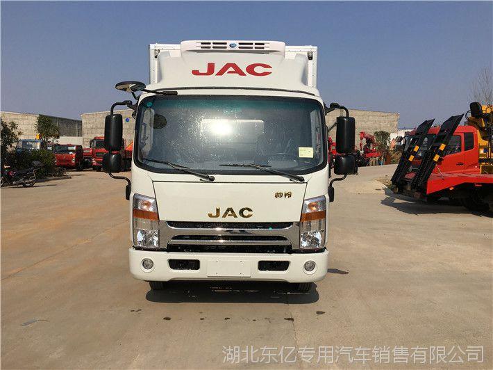 江淮4.2米冷藏车
