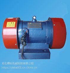 宜州振动电机 震动电机YZD振动电机 三相异步电动机强烈推荐