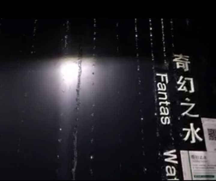 2019火爆全球的 反向倒流水滴生产定制厂家直销