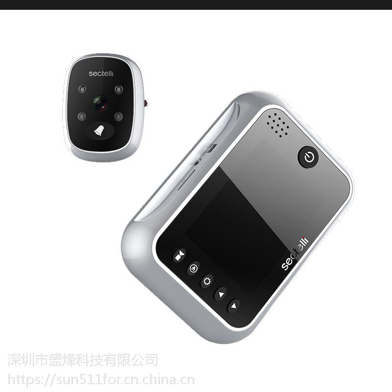 盛烽厂家直销SF518智能电子猫眼