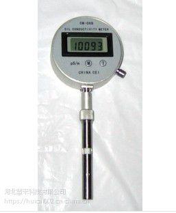 乐清宽量限油料电导率仪 电导率仪精密宽量程油料(电导率测定仪 精密油料电导率测定仪哪家比较好
