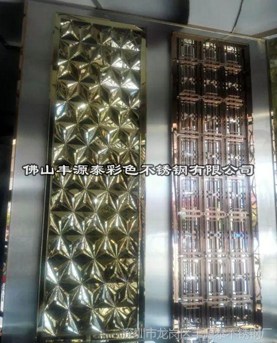 花格不锈钢镀铜镀铜焊接激光切割定做大厅不锈钢屏风一件起订耐磨油钢图片