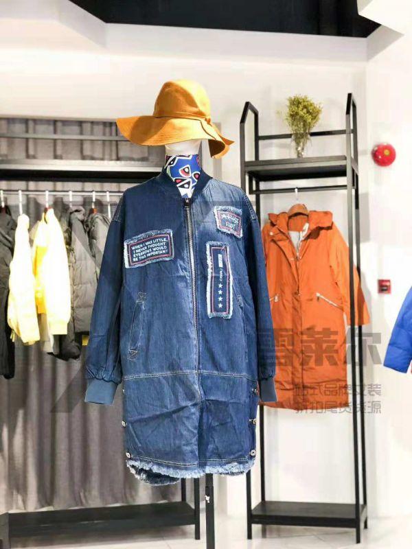 杭州女装折扣品牌店熙兰雅羽绒服广州雪莱尔一手货源新款组货包