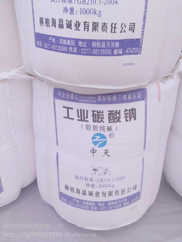 纯碱全国低价供应