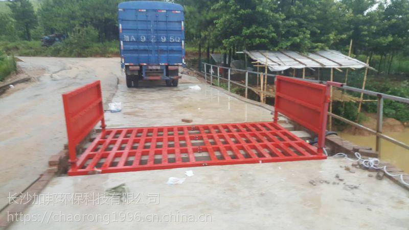 长沙市采石场工程车3米洗车槽mm-106