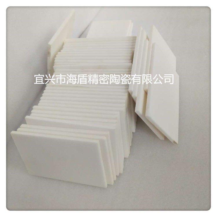 氧化铝陶瓷板 耐高温陶瓷块