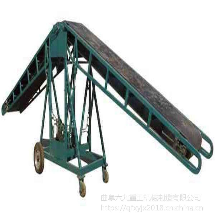 铜陵市移动升降粮包输送机 农户散粮装车输送机