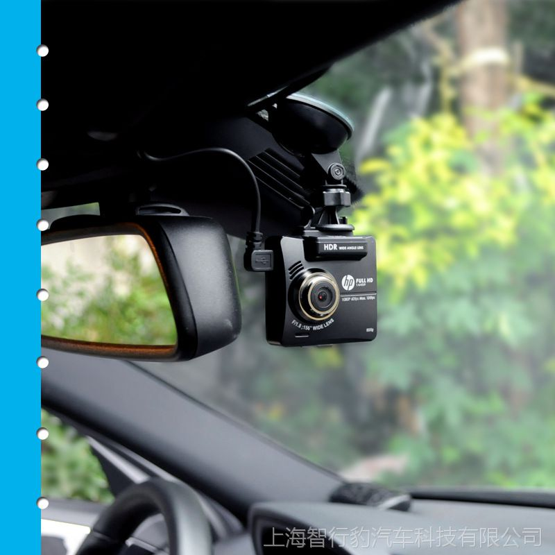 惠普旗舰新品/HP F555G行车记录仪1440P高清夜视迷你智能行车辅助
