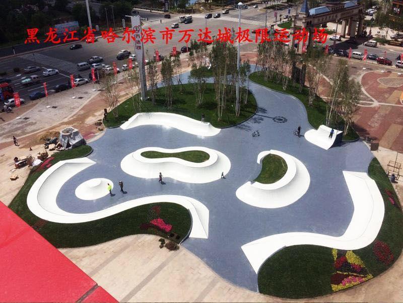 我公司在哈尔滨万达城设计、建设的极限运动场