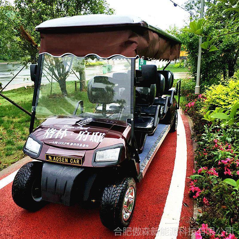 厂家直销8座电动高尔夫球车物业房地产看房车贵宾接待车