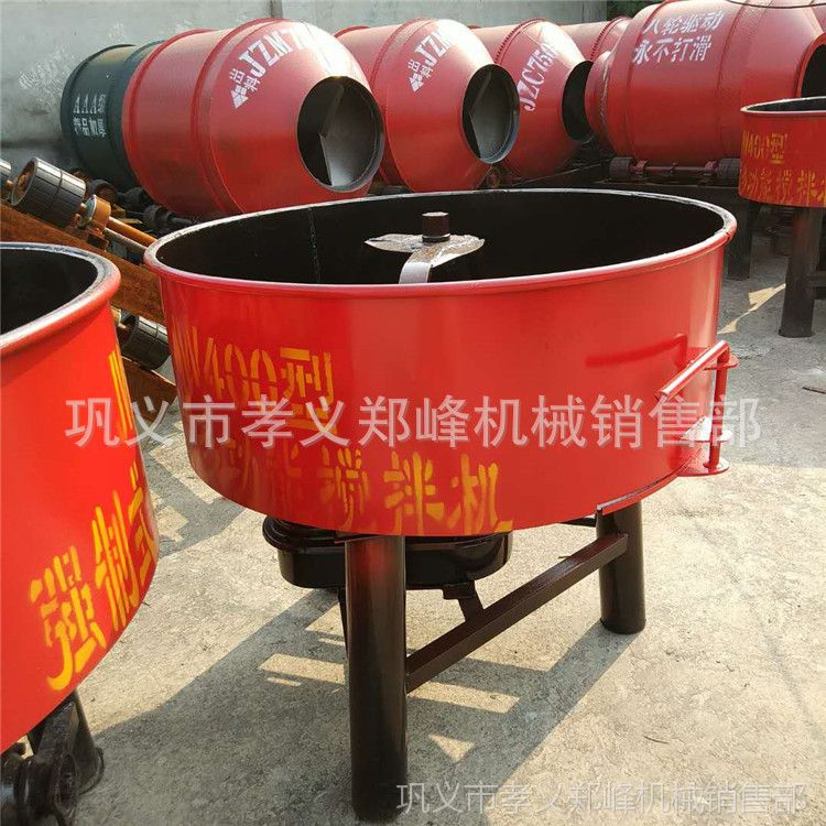 供应350型立式平口搅拌机 高速粉末混合机 水泥砂浆搅拌机