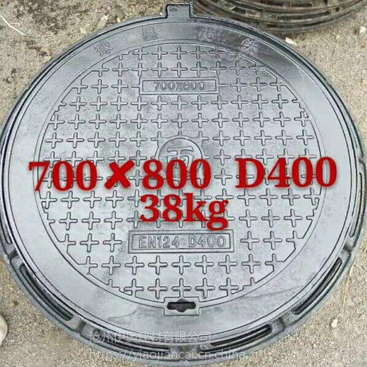 厂家供应 球墨铸铁井盖 重型过车型铸铁井盖 700圆形
