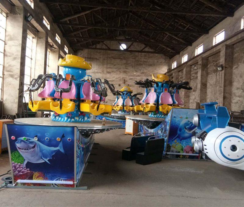 室内外游乐园新型轨道360度旋转滑行游乐设备海洋探险