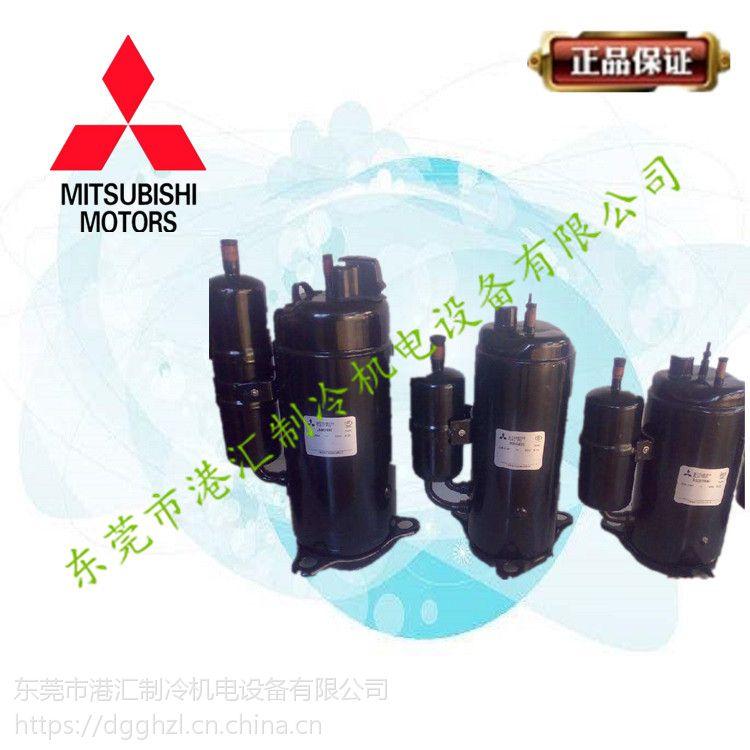 销售三菱冷压缩机A5539EAS57三菱直流变频制冷压缩机