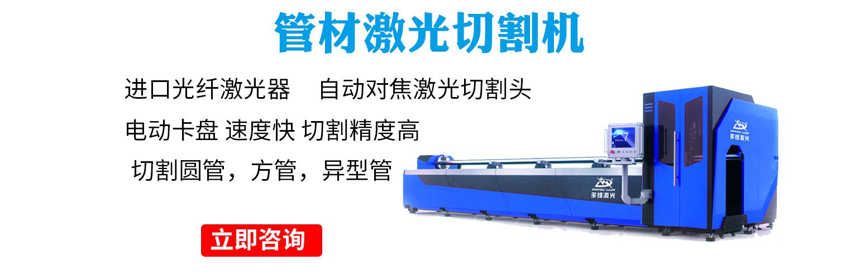 济南多维光电设备有限公司