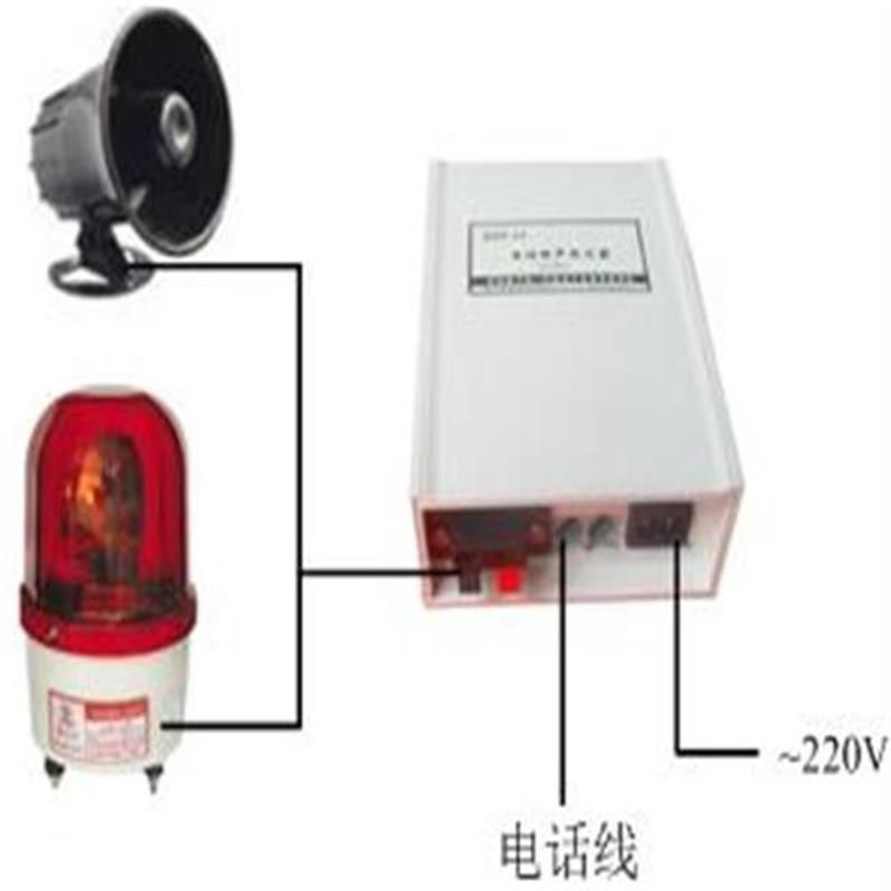 声光显示响警报音的电话机铃声扩音震动放大器