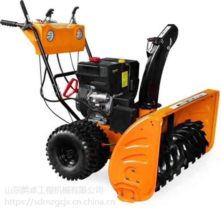 美卓机械直销黑龙江大马力双轮抛雪机 手推钢制绞龙吹雪机 自走式扫雪机